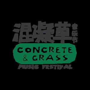 Concrete & Grass Music Festival